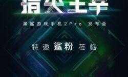 30 июля Xiaomi представит игровой смартфон Black Shark 2 Pro