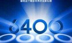 64-Мп камера смартфона Xiaomi Redmi позволяет получать изображения «весом» 20 Мбайт