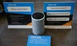 Amazon разрабатывает смарт-динамик класса High-End
