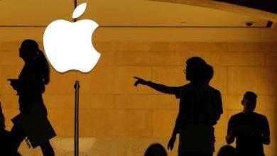 Фото Аналитики прогнозируют увеличение доходов Apple по итогам третьего квартала
