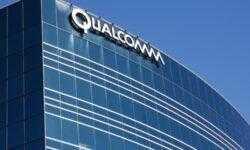 ЕС оштрафовал Qualcomm на 242 млн евро за торговлю чипами по демпинговым ценам