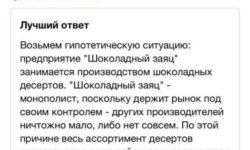 «Мы всегда верили в конкуренцию и право выбора пользователя» © Яндекс