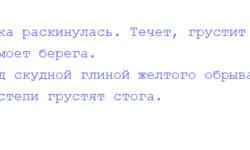 Пример Model-View-Update архитектуры на F#