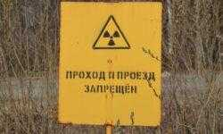 Радиоактивное облако над Европой связали с экспериментами на российском заводе Маяк