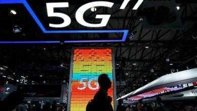 Фото Российские операторы ищут партнёров среди стартапов для разработки продуктов в области 5G