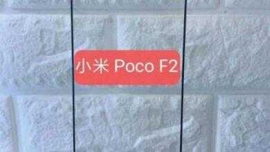 Фото Смартфон Xiaomi Poco F2 протестирован в бенчмарке Geekbench