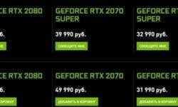 За один день видеокарты GeForce RTX первого поколения стали дешевле на четверть