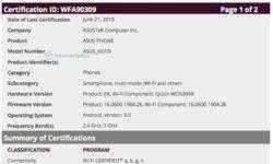 Загадочный смартфон ASUS прошёл сертификацию