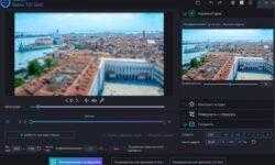 Ashampoo Video Tilt-Shift 1.0.1 (Windows)