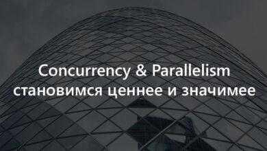 Фото CLRium #6: Concurrency & Parallelism. Обучение магии распараллеливания задач