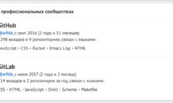 Добавляем активность участия в GitLab на профиль специалиста на «Моём круге»