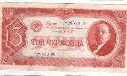 Мозг + VPS за 30 рублей =?