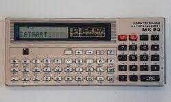 Музей DataArt. Лунолет и советские калькуляторы