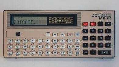 Фото Музей DataArt. Лунолет и советские калькуляторы