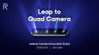 Фото Официально: смартфон Realme с 64-мегапиксельной камерой представят 8 августа