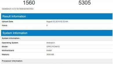 Фото OPPO готовит свой первый смартфон на платформе Snapdragon 665