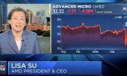 Прогноз по выручке AMD разочаровал инвесторов, курс акций упал
