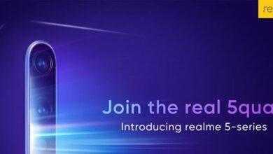 Фото Realme 5 и Realme 5 Pro выйдут 20 августа