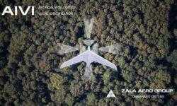 Российская ИИ-технология поможет дронам обнаруживать и распознавать объекты