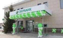 «Сбербанк» намерен выпустить собственный смарт-динамик