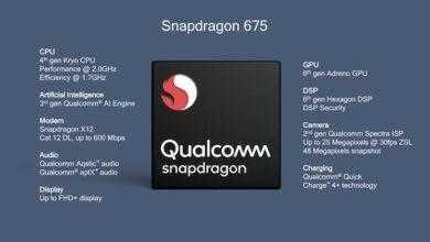 Фото Смартфон Samsung Galaxy A71 на базе Android 10 показался в бенчмарке