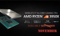 AMD откладывает выпуск Ryzen 9 3950X, но обещает новый Ryzen Threadripper уже в этом году