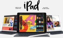 Apple представила 10,2-дюймовый iPad седьмого поколения