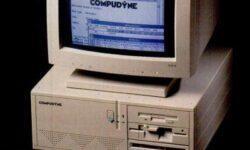 Древности: 1992 год в компьютерной прессе