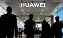 И снова о Huawei — в США китайского профессора обвинили в мошенничестве