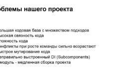 Как мы внедряли архитектуру RIBs. Доклад Яндекс.Такси