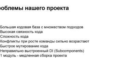 Фото Как мы внедряли архитектуру RIBs. Доклад Яндекс.Такси