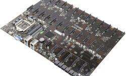Материнская плата Onda B250 D32-D3 располагает 32 портами SATA
