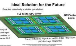 NVIDIA бережёт возможность использования чиплетов для лучших времён