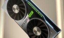NVIDIA рассчитывает, что в текущем квартале у серии SUPER всё будет супер