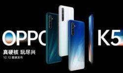Смартфон OPPO K5 появился в базе Geekbench с чипом Snapdragon 730G и 8 Гбайт ОЗУ