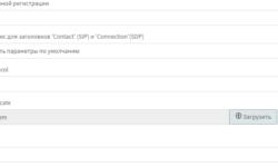 Выпущена 3CX v16 Update 3 Beta — видеозвонки на Android и iOS, подключение TLS SIP-транков