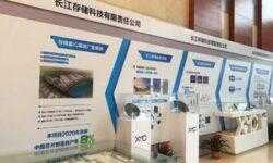 Yangtze Memory организовала массовый выпуск 64-слойной памяти 3D NAND