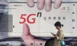 1 ноября по всему Китаю запустят 5G-сервисы
