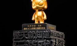 Дата анонса игрового смартфона Meizu 16T подтверждена официально