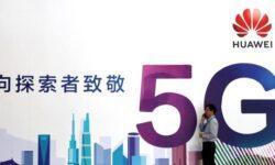 Huawei и Sunrise откроют первый совместный исследовательский центр 5G в Европе