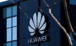 Huawei вложит десятки миллионов рублей в развитие 5G в России