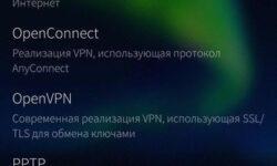 [Из песочницы] Разработка VPN-плагина «Континент-АП» для ОС Sailfish