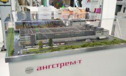 Обанкротился один из крупнейших хай-тек проектов России, получивший $1 миллиард госфинансирования