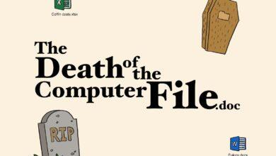 Фото [Перевод] Вымирание компьютерных файлов