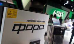 Развитие сети зарядных станций для электротранспорта в России ускорится