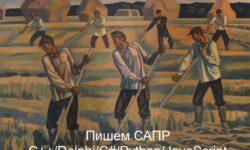 Россия – мировой центр разработки САПР. Вы об этом знали?