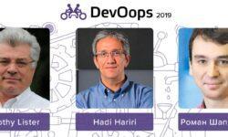 Тридцать докладов DevOops 2019: Tim Lister, Hadi Hariri, Роман Шапошник и другие звёзды международного DevOps