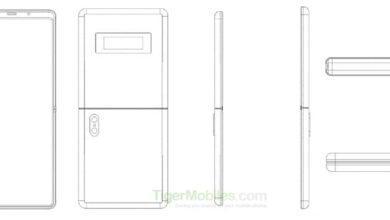 Photo of У Xiaomi может появиться гибкий смартфон вертикального сложения