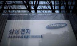 В Samsung проектируется загадочный беспроводной контроллер