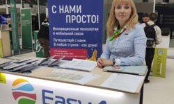 Виртуальный оператор в России начнёт продажи виртуальных SIM-карт